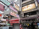 20100102 HK Bye~:IMG_0518.JPG