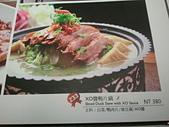 2012/11/16 ★大遠百-鳥窩窩 ★ by手機相片:2012-11-16 19.05.26.jpg