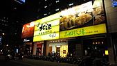 100925北澤壽喜燒:IMG_3046.JPG
