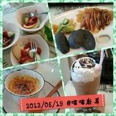 20130519 喵喵廚房:2013-05-19_16.06.08.jpg