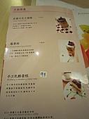 11/01/02台北大吃敗家行:IMG_4829.JPG