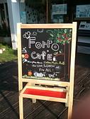 2012/09/14Forro Cafe 呼嚕咖啡、瑚同燒肉 ★ by手機相片:2012-09-14 16.26.46.jpg