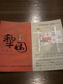 2012/11/10 ❤ LanDIVA藍心湄演唱會❤:2012-11-10 17.07.52.jpg