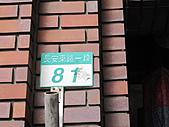 829台北行--長壽:IMG_2532.JPG