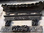 黃山徽州深度遊:西遞石雕