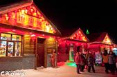 20150123東北賞雪冰凍之旅(二):雪鄉夜景