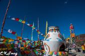 20151022大香格里拉稻城亞丁之旅-4:白馬雪山啞口4292m