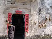 黃山徽州深度遊:宏村半月塘