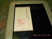 家庭6:臺東日光寺臘八粥 (3) (800x600).jpg