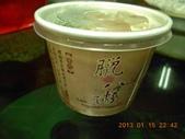 家庭6:臺東日光寺臘八粥 (1) (800x600).jpg