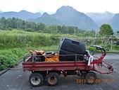 家庭6:噴農藥機.JPG