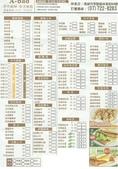 飲食menu:A-bao(林泉)-1(20150803).jpg