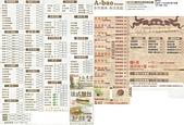 飲食menu:A-bao(陽明店)