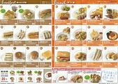 飲食menu:高醫怡客咖啡-2