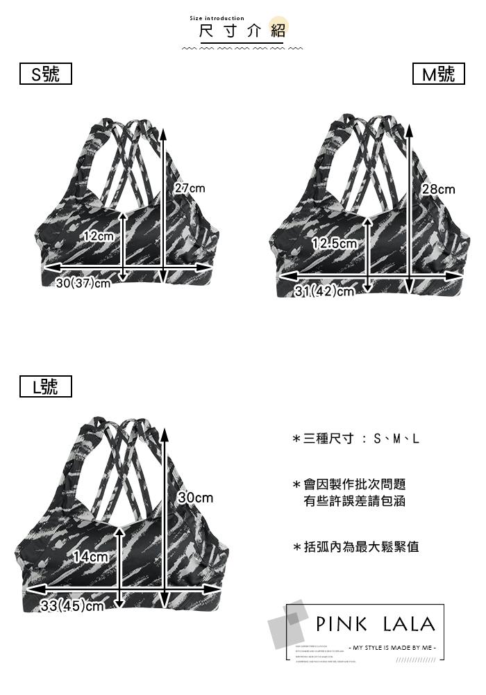 PLG811:尺寸介紹.jpg
