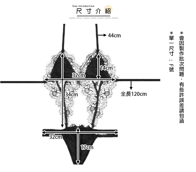 PGD9343:尺寸介紹.jpg