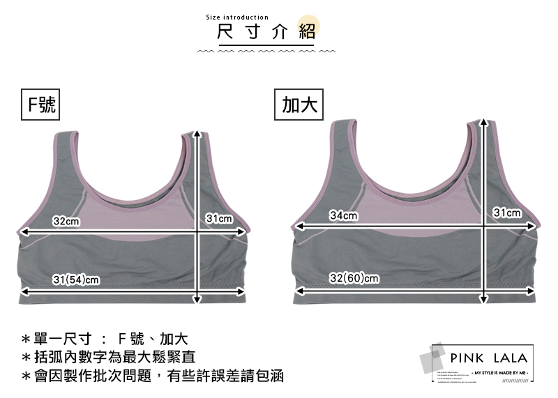 PT526:尺寸介紹.jpg