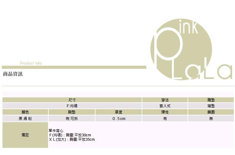 PT7701:PT7701商品介紹.jpg