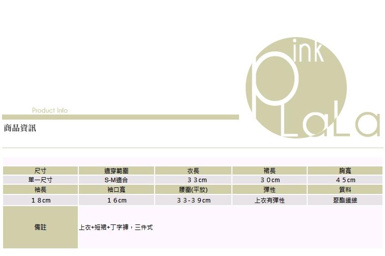 PC003:pc003商品介紹.jpg
