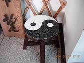 天使瘋手作:馬賽克拼貼~太極椅