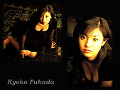 深田恭子:kyoko_fukada41