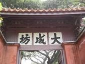 是冒險是觀光是台南:1920164842.jpg