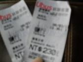 是冒險是觀光是台南:1920164826.jpg