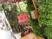 是冒險是觀光是台南:1920164833.jpg