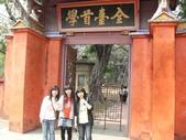 是冒險是觀光是台南:1920164839.jpg