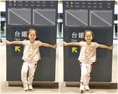 張宥姗成長花絮:page-01.jpg