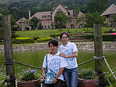 台中-新社-古堡莊園(2007-7-14):P1010072.jpg