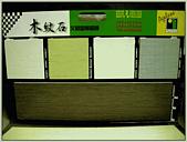 溫泉缸常用貼面:木紋磚綜合