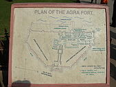 2008在印度印象中度過跨年:Agro紅堡7.jpg