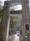 溪頭&劍湖山三日遊:風景九