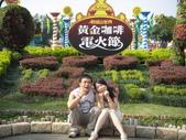 溪頭&劍湖山三日遊:小汞小夢雙人組合-7