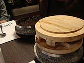 2009.5.17 五月壽星聚會:石鍋拌飯