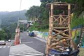 大桶山:大桶山 (3).JPG
