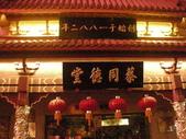 上海黃浦區街景:DSCN3900.JPG