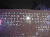 上海黃浦區街景:DSCN3897.JPG