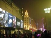 上海黃浦區街景:DSCN3898.JPG