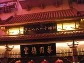 上海黃浦區街景:DSCN3899.JPG
