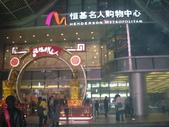 上海黃浦區街景:DSCN3849.JPG