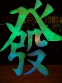 Hong Kong & Macao 3 Day:1387892722.jpg