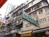 Hong Kong & Macao 3 Day:1387892729.jpg