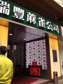 Hong Kong & Macao 3 Day:1387892730.jpg