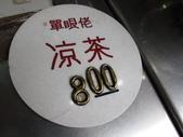 Hong Kong & Macao 3 Day:1387892737.jpg
