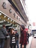 Hong Kong & Macao 3 Day:1387892739.jpg