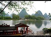 桂林印象劉三姐之旅:DSC_3786.jpg