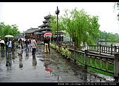 桂林印象劉三姐之旅:DSC_4355.jpg