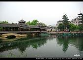 桂林印象劉三姐之旅:DSC_4373.jpg